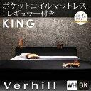 ヴェーヒル ポケットコイルマットレス レギュラー キングサイズ マットレス コンセント ファミリー ローベット