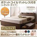 送料込 宮付き コンセント付き 収納付きベッド ベッドマット付き ダブル 収納機能付きベッド 収納付きベッド 棚付きベッド ベッド下収納 敷きパッド ボックスシーツ 寝具 セット