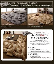 http://image.rakuten.co.jp/bookshelf/cabinet/image/th/kg21/40702413_5.jpg