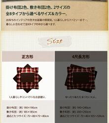 http://image.rakuten.co.jp/bookshelf/cabinet/image/th/kg21/40702550_1.jpg