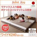 日本製 ローベッド フロアベッド 棚付き 照明付き 連結ベッ...