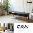 ダイニングベンチ ベンチ ダイニングチェアー 木製 DIEGO ディエゴ ベンチ 椅子 chair イス いす チェア チェアー ダイニング 食卓椅子 リビングチェア フロアチェア テーブルチェア リビング 2人掛け 二人がけ 二人用 長椅子 長いす
