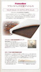 送料無料日本製ガス圧跳ね上式げベッドリグレスラージセミシングル【縦開き】マルチラススーパースプリングマットレス付収納ベッド収納付きベッドベッドベットヘッドレスベッド収納大容量ベッド下収納フランスベッドセミシングルベッド040106553