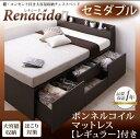 チェストベッド 収納ベッド 大容量ベッド コンセント付きベッド レナシード マットレス付き セミダブル ベッド ベット 収納付きベッド ベッド下収納 棚付きベッド 引出し付き 宮棚
