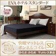 マットス ボンネルコイル セミダブル ホテルスタンダードEVA エヴァ ボンネルコイル 硬さ:かため セミダブルサイズ マットレス単品 スプリングマット ベッドマット マット スプリングマットレス 床置簡易ベッド 補助用マットレス 来客用 寝具用