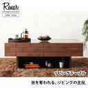 日本製 完成品 ローテーブル レンガ調デザイン レナル リビングテーブル センターテーブル テーブル リビング ガラステーブル 天板ガラス 引出し付き デザインテーブル 大容量