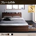 収納ベッド シングル フレームのみ 収納付き 棚付き 収納機能付き Reallt リアルト シングルベッド 木製ベッド シングルサイズ 宮棚 コンセント付き 収納ベット 引き出し付きベッド