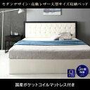 大型 収納ベッド マットレス付き クイーンサイズ ベット 収納付き 収納 引き出し2杯 スライドレール ベッド下収納 APUレザー BOX構造 頑丈 組立簡単 カップル 夫婦 収納ベット