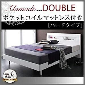 送料無料 棚・コンセント付きデザインすのこベッド Alamode アラモード ポケットコイルマットレス:ハード付き ダブル ベッド ベット ダブルベッド マットレス付き すのこベッド 木製ベッド ヘッドボード コンセント デザイン おしゃれ 収納 040102288