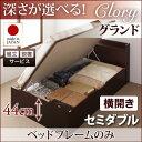 送料無料 組立設置付き 日本製 跳ね上げ式 ベッド セミダブル Clory クローリー ベッドフレームのみ 横開き セミダブルベッド 深さグランド 棚付き コンセント付き ヘッドボード リフトアップ収納ベッド 収納付きベッド 収納ベッド 木製ベッド 一人暮らし 500024538