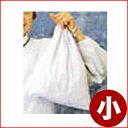 給食衣入れ袋 SKV365 小 学校給食着 メーカー取寄品