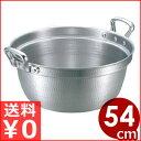 DON アルミ打出料理鍋 54cm 37リットル アルミ両手鍋 ガス火用 メーカー取寄品