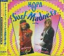 USED【送料無料】サーフ・マッドネス [Audio CD] ハパ
