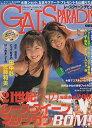 送料無料【中古】Gals paradise 〔2000〕 レースクイーン (SAN-EI MOOK)