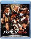 送料無料【中古】バンテージ・ポイント [Blu-ray] [Blu-ray]