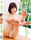 USED【送料無料】相原みぃ Love Mii [DVD] [DVD]