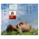CD, DVD, 樂器 - USED【送料無料】思いがかさなるその前に・・・(CCCD) [Audio CD] 平井堅 and 亀田誠治
