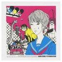 ショッピングKUNG-FU USED【送料無料】新世紀のラブソング(初回生産限定盤)(DVD付) [Audio CD] ASIAN KUNG-FU GENERATION