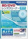 USED【送料無料】BD/DVD ほこりとるとる廻って取る(湿式) [video game]