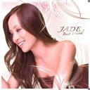 USED【送料無料】Best Friend [Audio CD] Jade and Takahiro Maeda