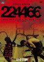 USED【送料無料】R246 STORY 浅野忠信 監督作品 「224466」 [DVD] [DVD]