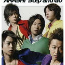 USED【送料無料】Step and Go [Audio CD] 嵐