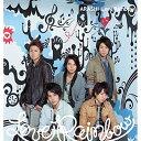 送料無料【中古】Love Rainbow 【通常盤】 (CD) [Audio CD] 嵐; furaha; みうらともかず; Octobar; 佐々木博史 and ha-j