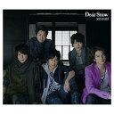 USED【送料無料】Dear Snow [Audio CD] 嵐