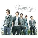 USED【送料無料】Your Eyes(通常盤) [Audio CD] 嵐