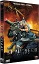 USED【送料無料】Appleseed [DVD]
