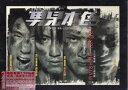 USED【送料無料】インビジブル・ターゲット (男兒本色) 香港発売限定版 DVD 謝霆鋒 [Toy]