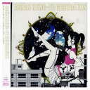 ┴ў╬┴╠╡╬┴б┌├ц╕┼б█е╜еые╒еб [Audio CD] ASIAN KUNG-FU GENERATION and ╕х╞г└╡╩╕