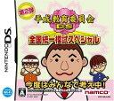 USED【送料無料】平成教育委員会DS 全国統一模試スペシャル [video game]