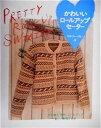 USED【送料無料】かわいいロールアップセーター