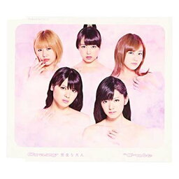 USED【送料無料】Crazy 完全な大人(初回生産限定盤D) [Audio CD] ℃-ute; <strong>矢島舞美</strong>; 鈴木愛理; 岡井千聖; つんく; 平田祥一郎 and 宅見将典