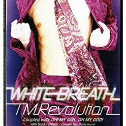 送料無料【中古】WHITE BREATH [Audio CD] T.M.Revolution; 井上秋緒 and <strong>浅倉大介</strong>