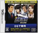 ショッピング逆転裁判 USED【送料無料】逆転裁判 蘇る逆転 NEW Best Price!2000 [video game]