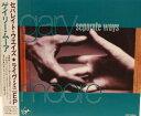 送料無料【中古】セパレイト・ウェイズ+ライブ・ミニEP [Audio CD] ゲイリー・ムーア