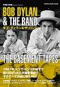 送料無料【中古】THE DIG Special Edition ボブ・ディラン&ザ・バンド/ザ・ベースメント・テープス (シンコー・ミュージックMOOK)