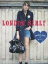 楽天ブックサプライ送料無料【中古】LONDON GIRLY—perfect style of girly (MARBLE BOOKS) マーブルブックス
