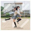 USED【送料無料】メロンジュース (劇場盤) [Audio CD] HKT48