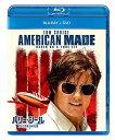 送料無料【中古】バリー・シール アメリカをはめた男 ブルーレイ+DVDセット [Blu-ray]