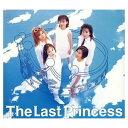 USEDб┌┴ў╬┴╠╡╬┴б█The Last Princess [Audio CD] е╫еъеєе╗е╣бже╫еъеєе╗е╣; PRINCESS PRINCESS; ╔┘┼─╡■╗╥; ├ц╗│▓├╞р╗╥; ║г╠ю┼╨╠╨╗╥ and ║√╧й└╡╞┴