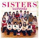 USED【送料無料】SISTERS【初回限定盤A】 [Audio CD] アイドリング!!!