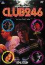 送料無料【中古】R246 STORY ILMARI(RIP SLYME)監督作品 「CLUB 246」 [DVD]