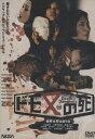 送料無料【中古】ドモ又の死 [DVD]