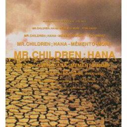 USED【送料無料】花 〜Memento-Mori 〜 [Audio CD] Mr.Children; 桜井和寿 and 小林武史