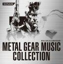 送料無料【中古】METAL GEAR 25th ANNIVERSARY METAL GEAR MUSIC COLLECTION