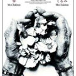 USED【送料無料】掌 / くるみ [Audio CD] Mr.Children; 桜井和寿 and 小林武史
