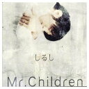 USEDб┌┴ў╬┴╠╡╬┴б█д╖дыд╖ [Audio CD] Mr.Children